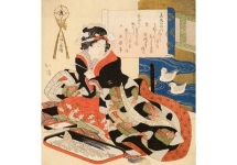 Hokusai, Hiroshige, Utamaro... Les grands maîtres du Japon - La collection Georges Leskowicz